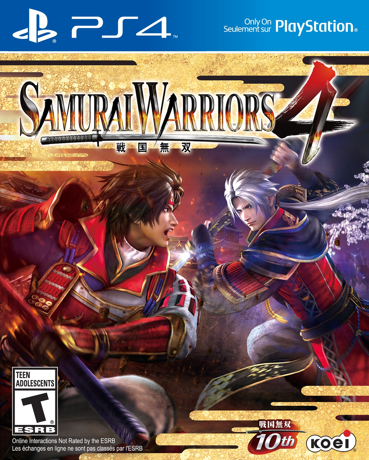 Warriors Legends Of Troy Ps4: Samurai Warriors 4 Release Date (PS4